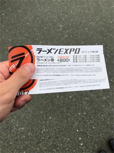 f:id:hanakusonamuuun:20171225205831j:image