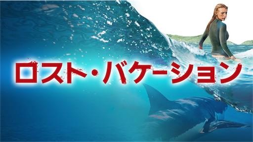f:id:hanakusonamuuun:20180216220019j:image