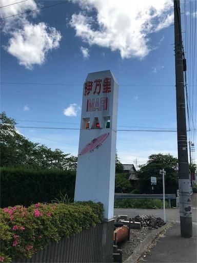 f:id:hanakusonamuuun:20180520184129j:image