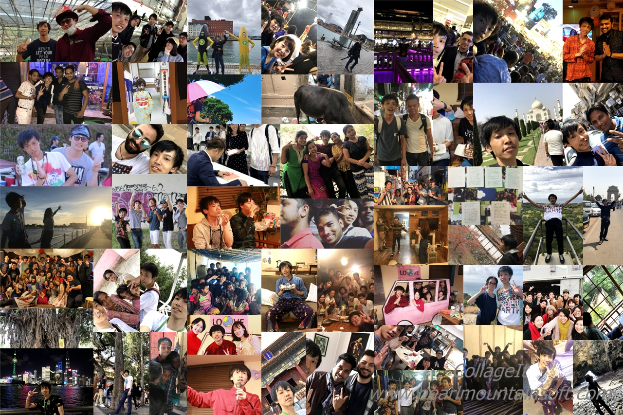 five years memory