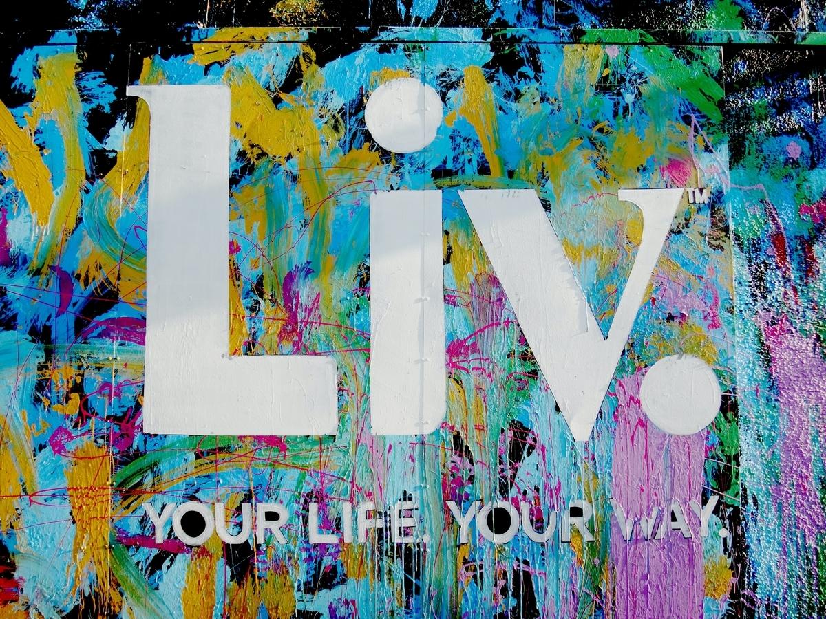 もっと最高な人生を生きよう。そんな想いに溢れる毎日