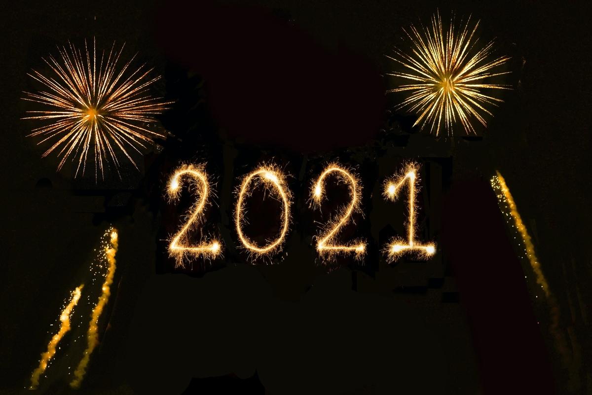 謹賀新年明けましておめでとう
