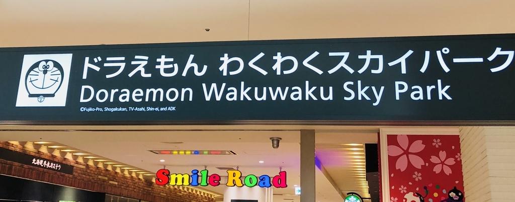 f:id:hanamako1y:20180904110836j:plain