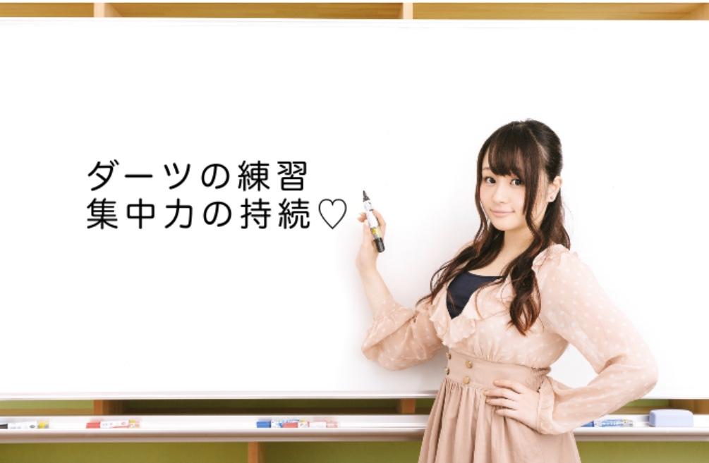 f:id:hanamako1y:20180904193255j:plain