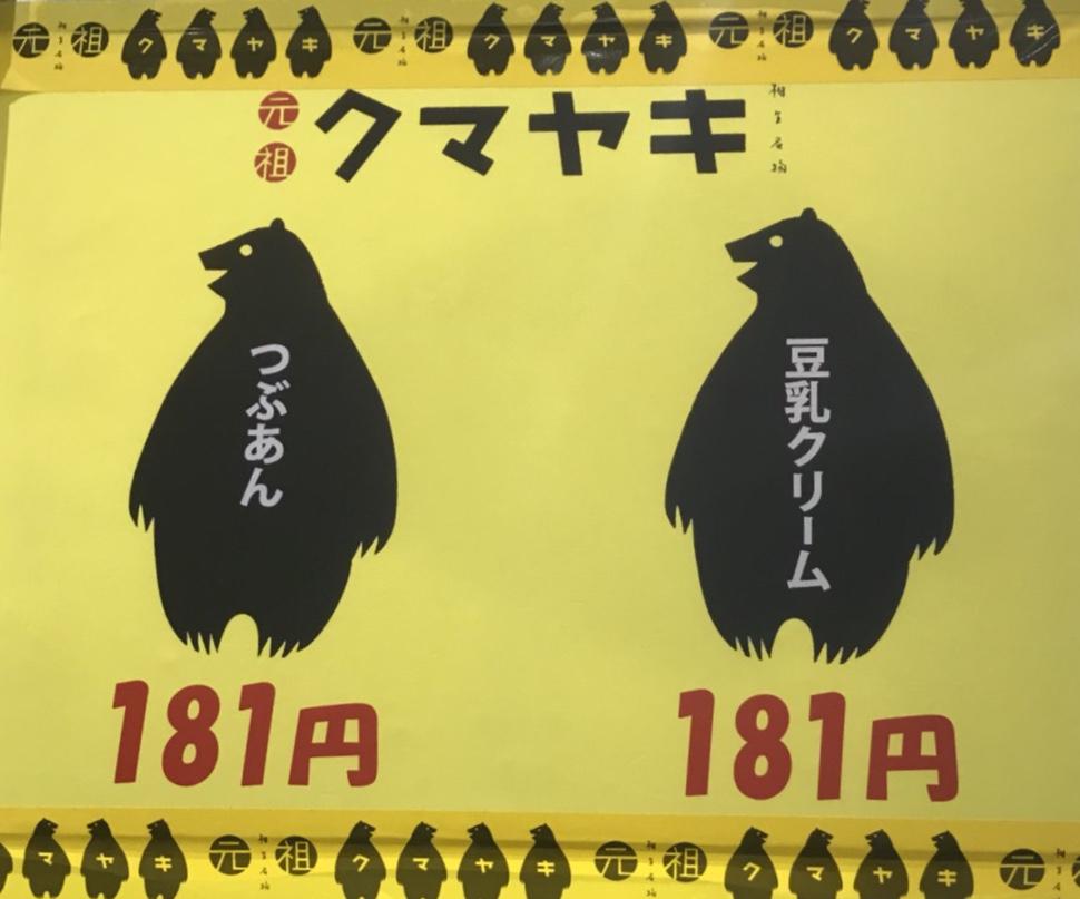 f:id:hanamako1y:20180905061153j:plain
