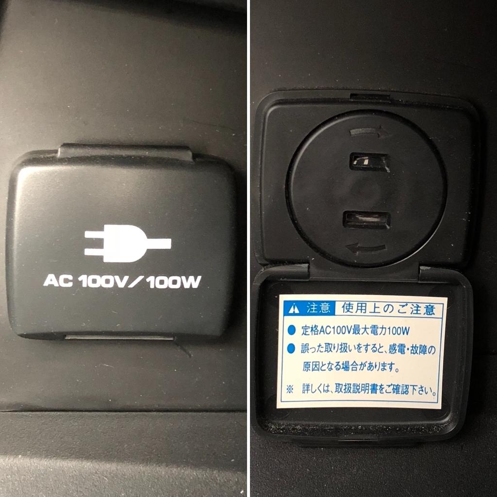 f:id:hanamako1y:20180914143433j:plain
