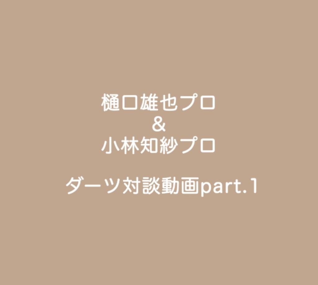 f:id:hanamako1y:20180922094203j:plain