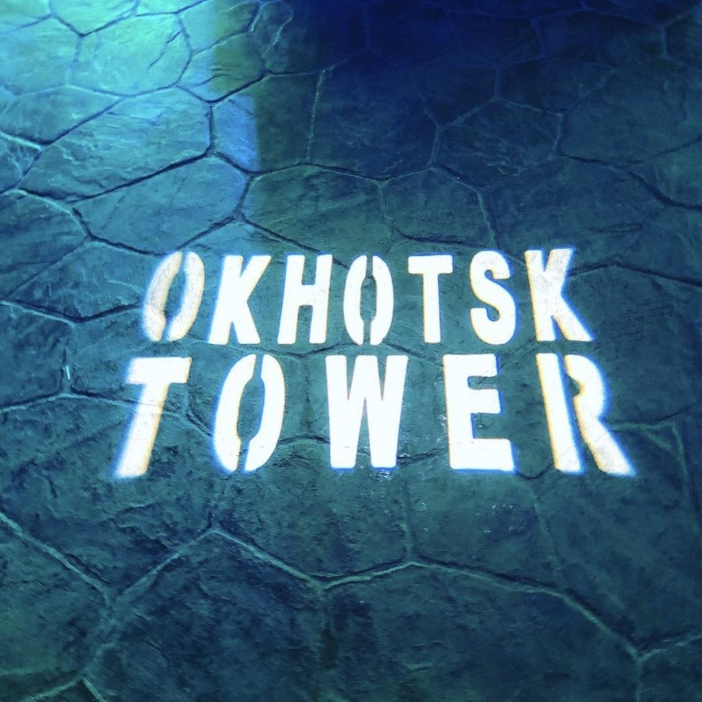 ライトの光で描かれたオホーツクタワーのロゴ
