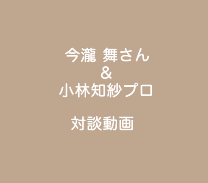 f:id:hanamako1y:20181029144047j:plain