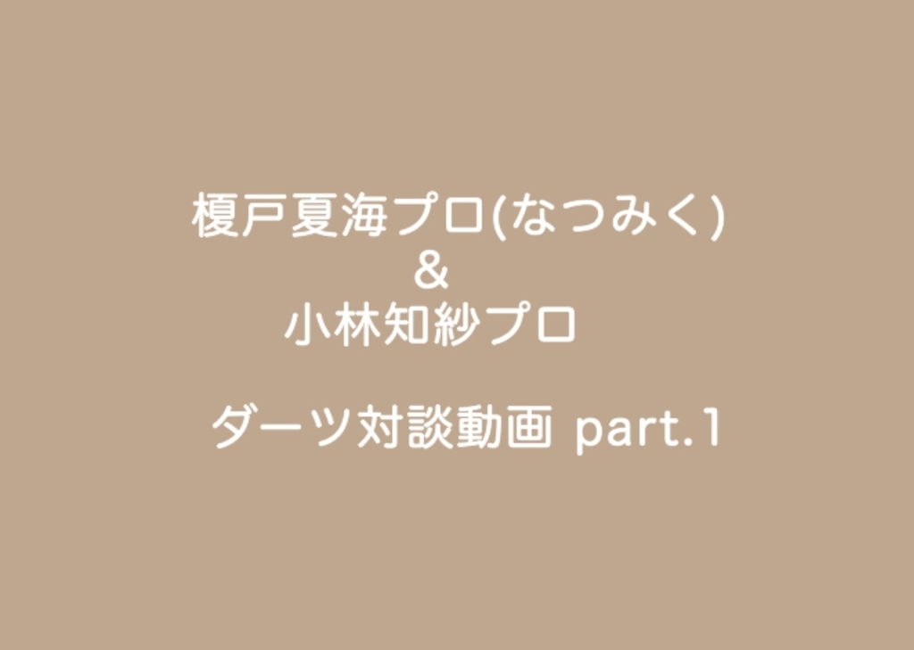 f:id:hanamako1y:20181123081235j:plain