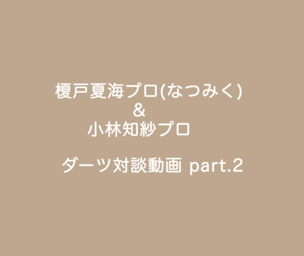 f:id:hanamako1y:20181213152806j:plain