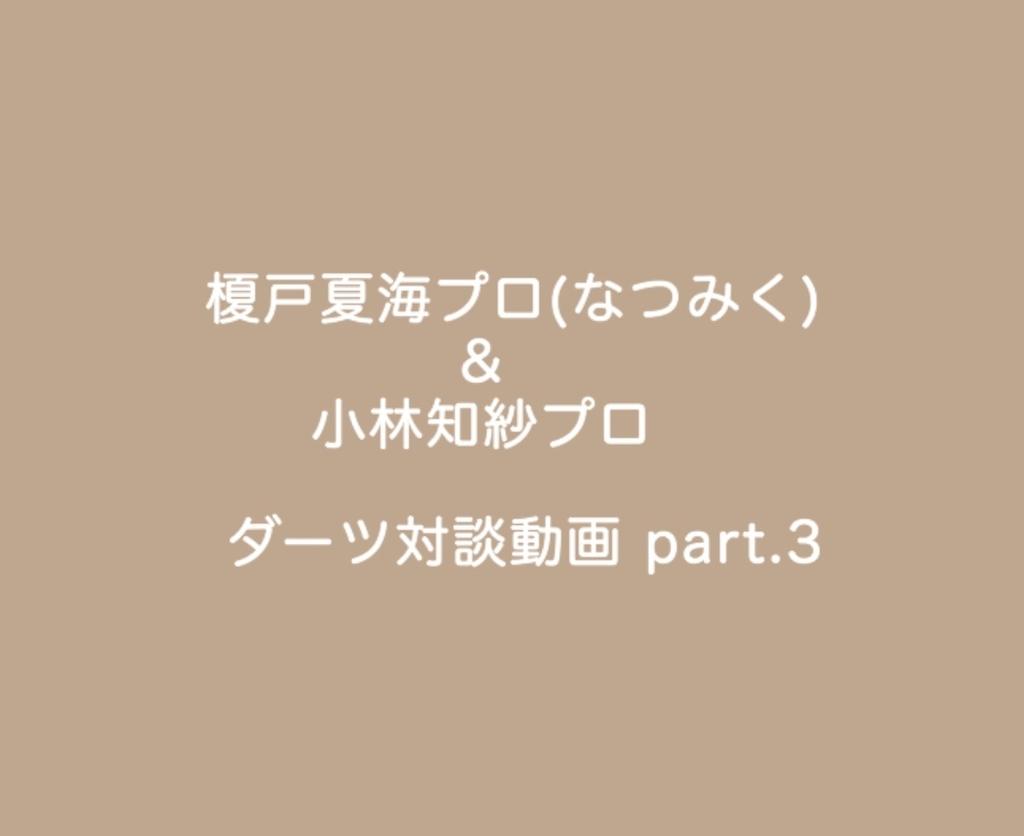 f:id:hanamako1y:20181221222322j:plain