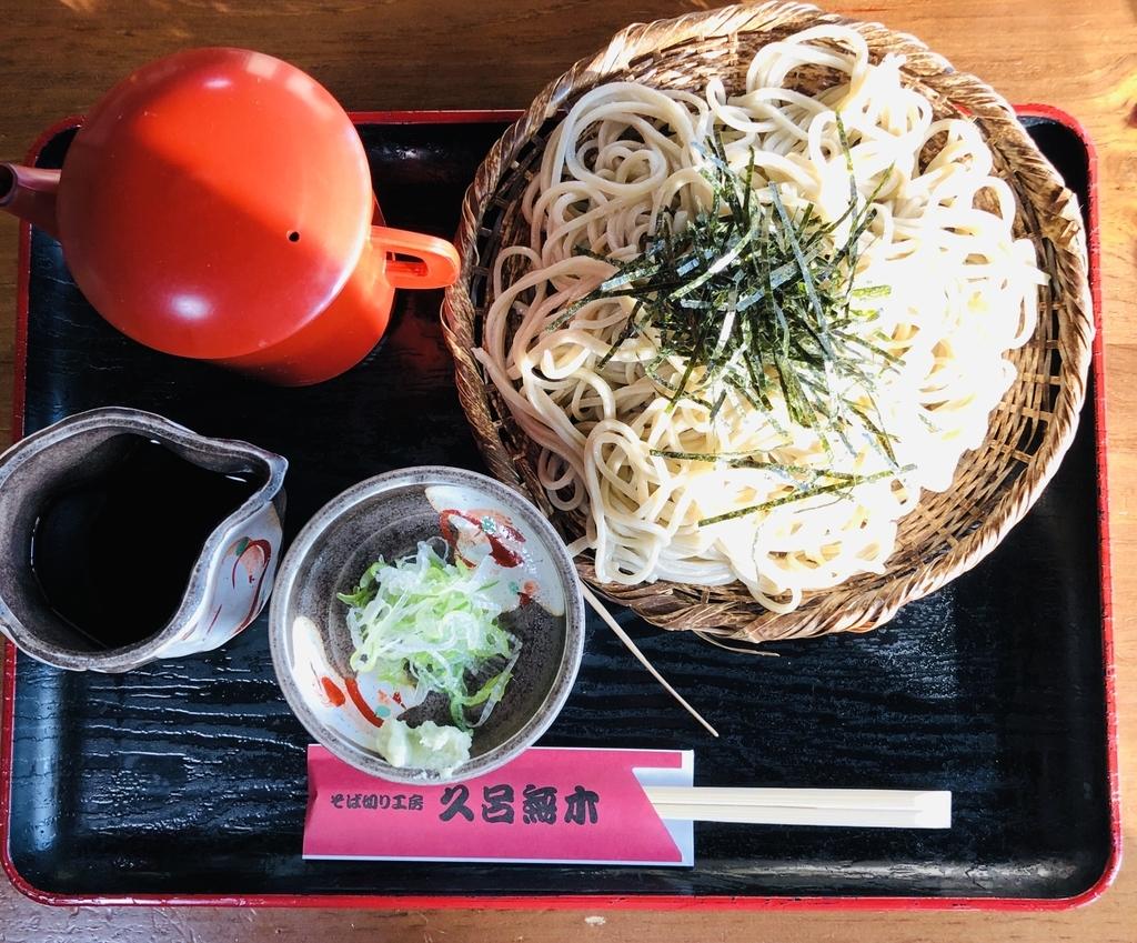 ざる蕎麦(大盛)