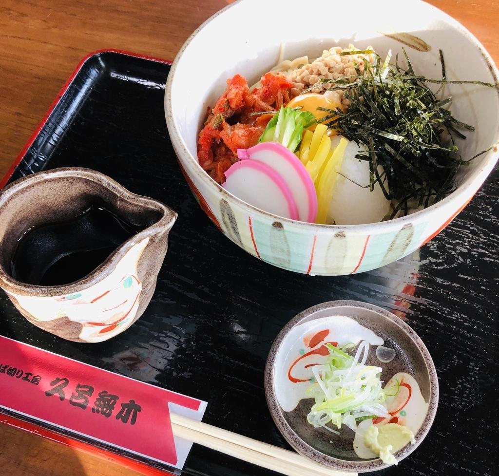 キム納豆おろし蕎麦(大盛)