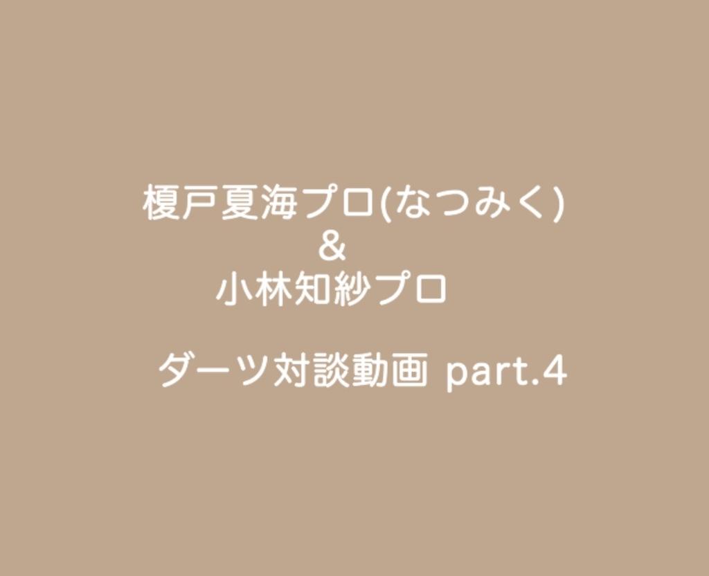 f:id:hanamako1y:20190103163622j:plain