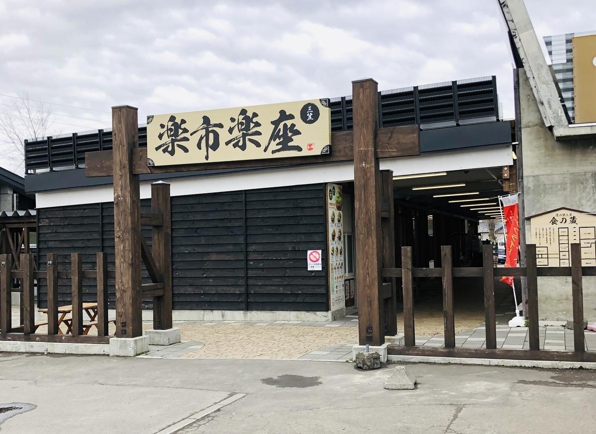 f:id:hanamako1y:20190429083235j:plain