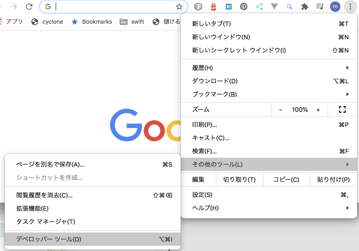 f:id:hanamako8888:20200723171023p:plain
