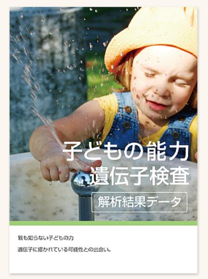 f:id:hanamama0807:20170818111859p:plain