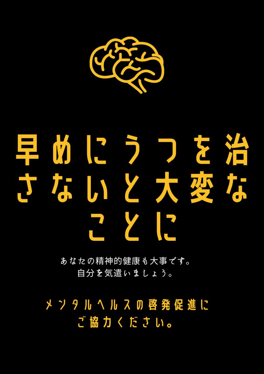 f:id:hanamaru00kun:20200716204132p:plain