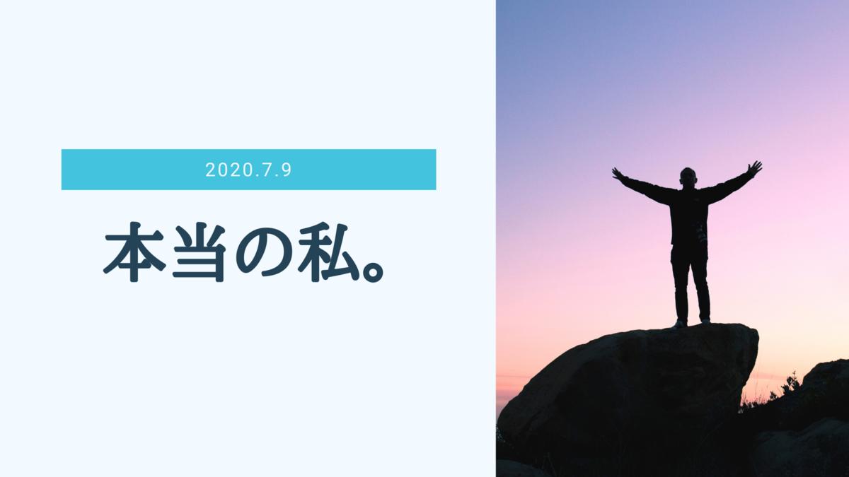 f:id:hanamaru00kun:20200718200032p:plain