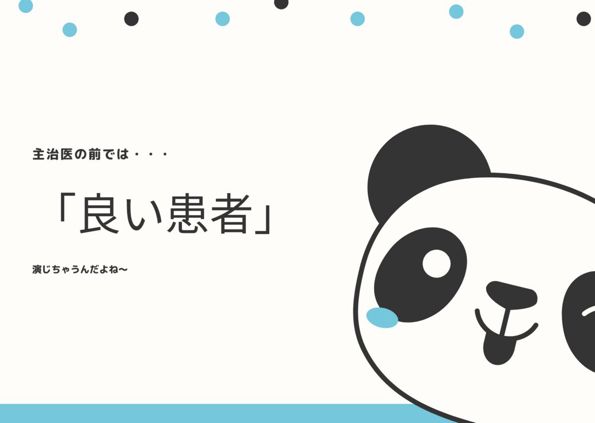 f:id:hanamaru00kun:20200719150657p:plain