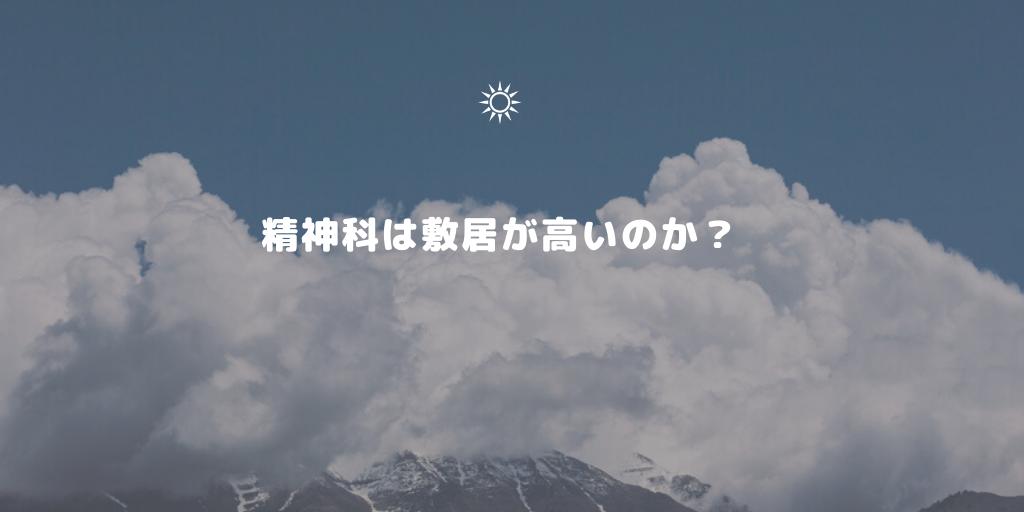 f:id:hanamaru00kun:20200719151029p:plain