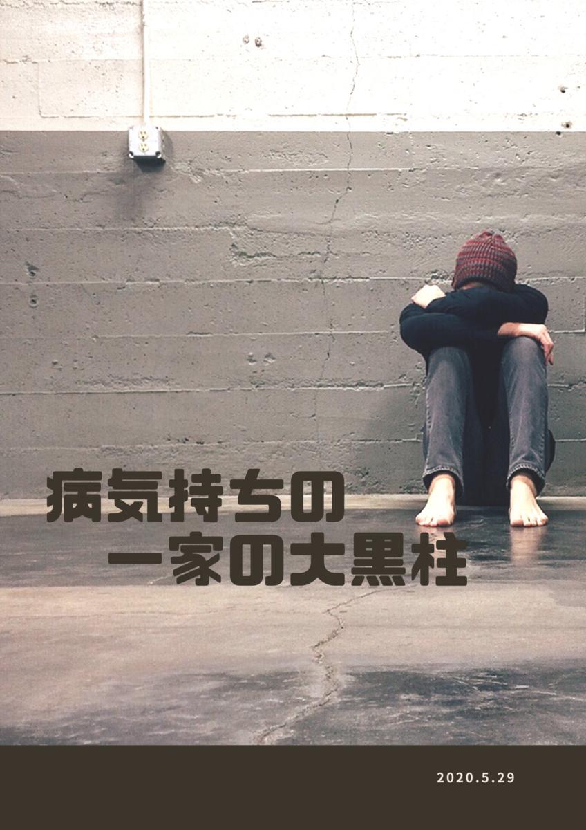 f:id:hanamaru00kun:20200719170402p:plain