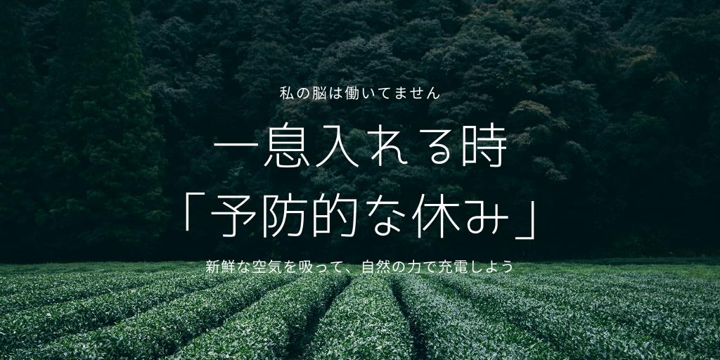 f:id:hanamaru00kun:20200719172219p:plain