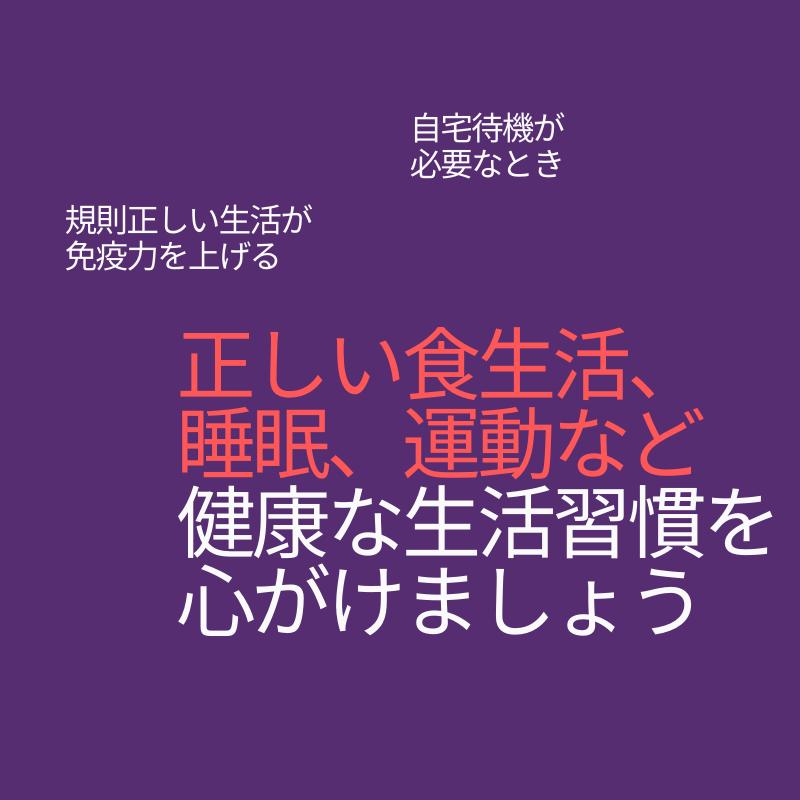 f:id:hanamaru00kun:20200719173231p:plain