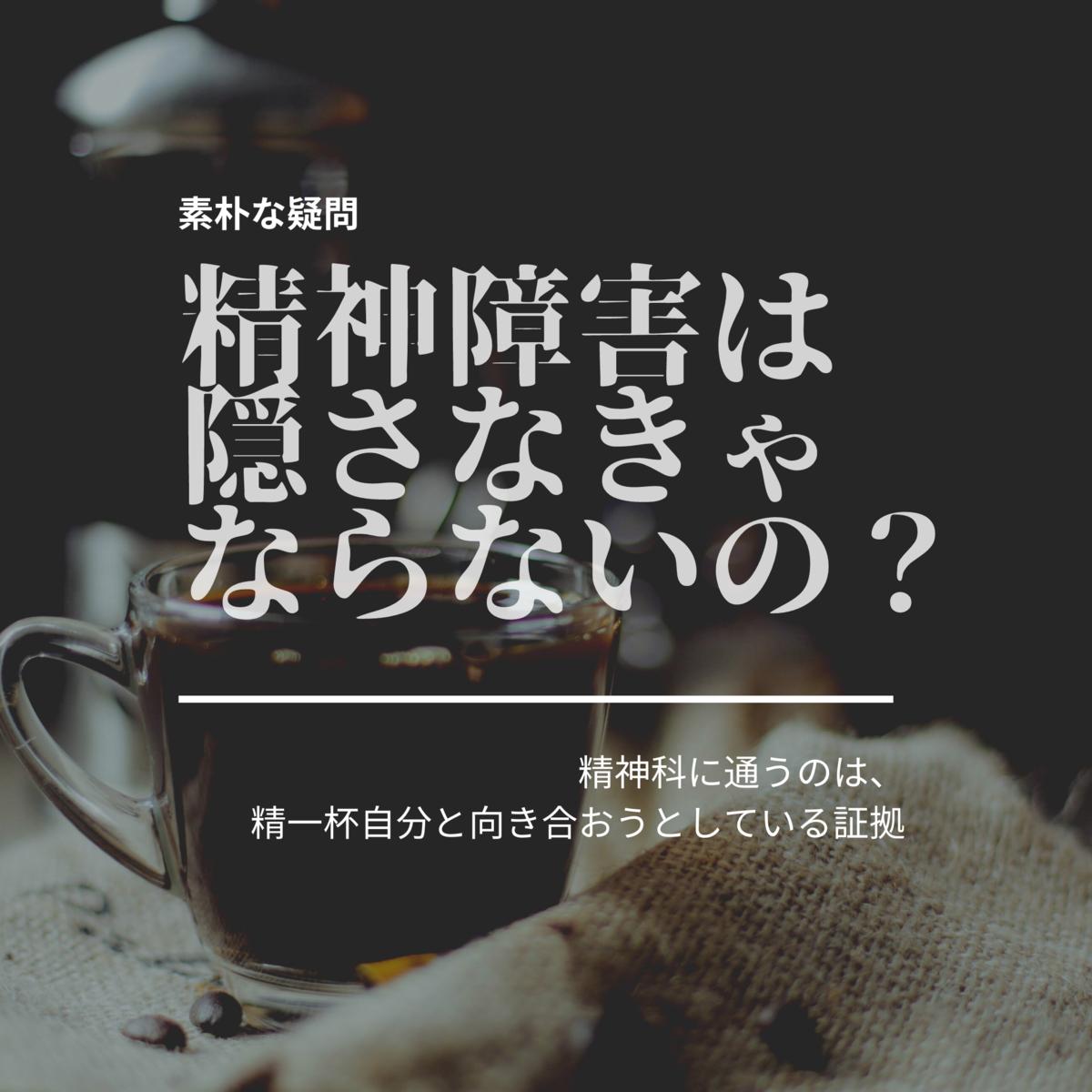 f:id:hanamaru00kun:20200726202938p:plain