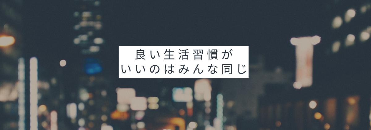 f:id:hanamaru00kun:20200727074653p:plain