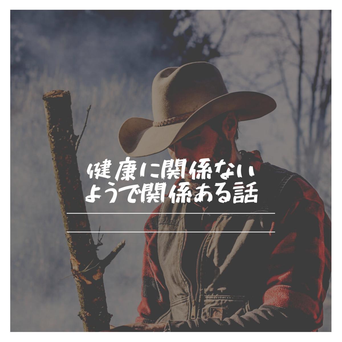 f:id:hanamaru00kun:20200727075840p:plain