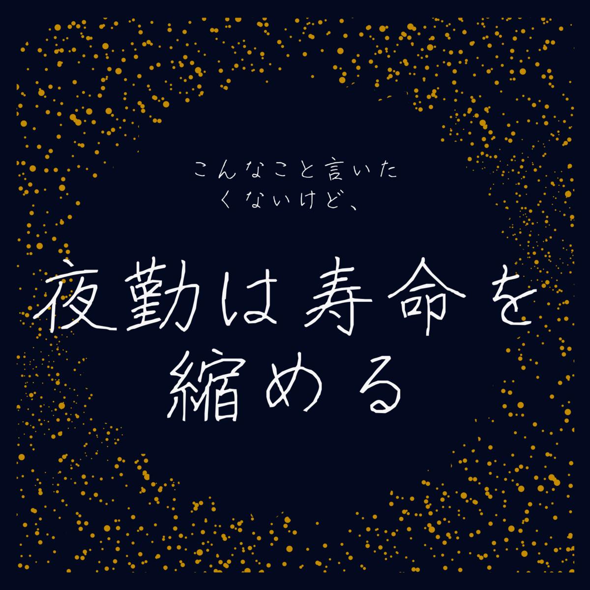 f:id:hanamaru00kun:20200727082542p:plain