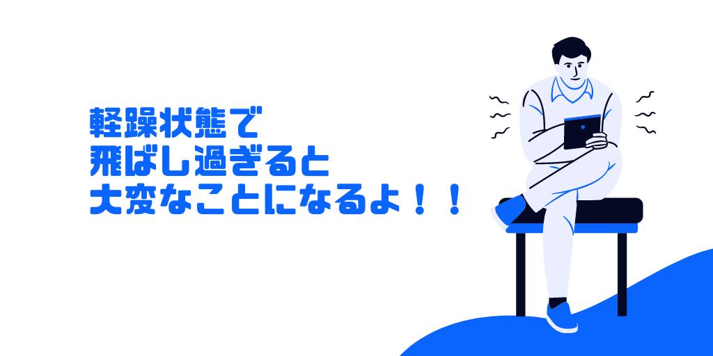 f:id:hanamaru00kun:20200806194748p:plain