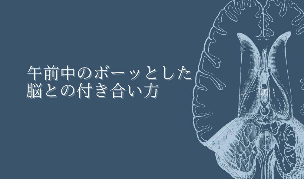 f:id:hanamaru00kun:20200807203354p:plain