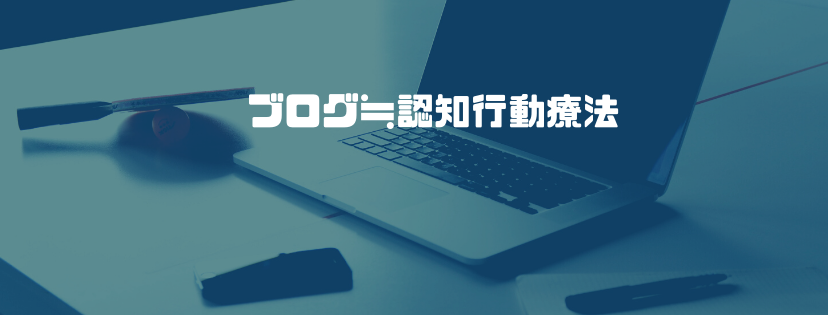 f:id:hanamaru00kun:20200807204247p:plain