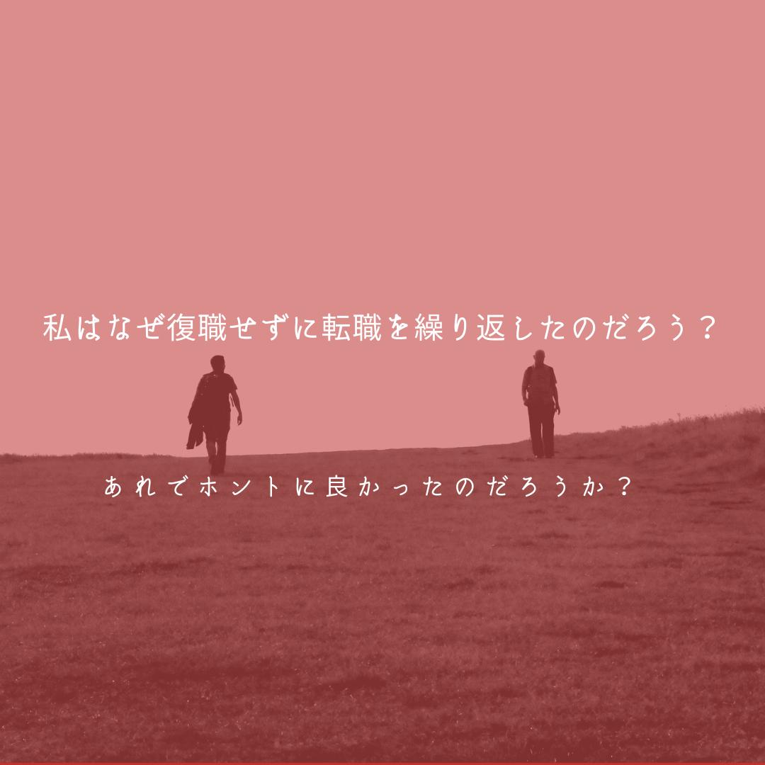 f:id:hanamaru00kun:20200809121850p:plain
