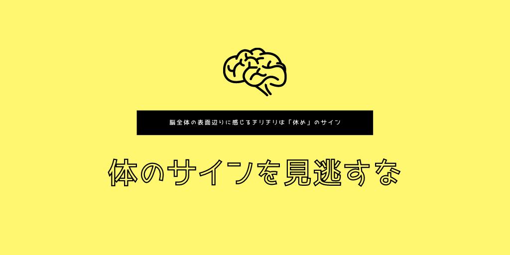 f:id:hanamaru00kun:20200811185256p:plain