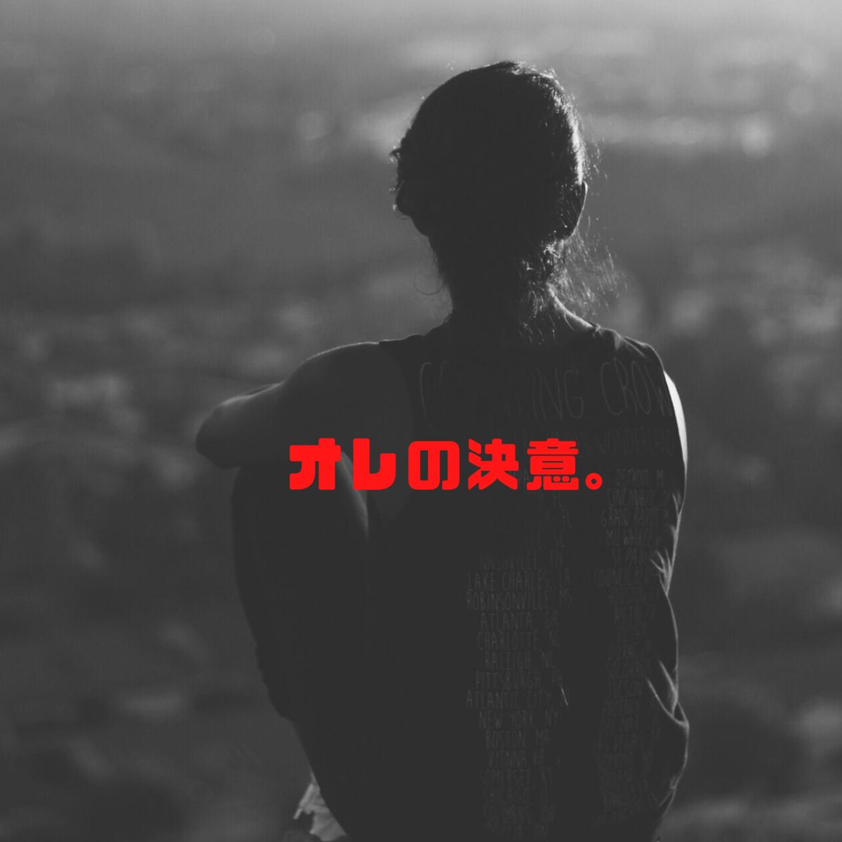 f:id:hanamaru00kun:20200811191401p:plain