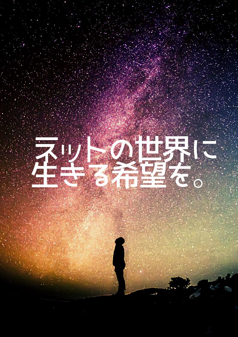 f:id:hanamaru00kun:20200811192519p:plain