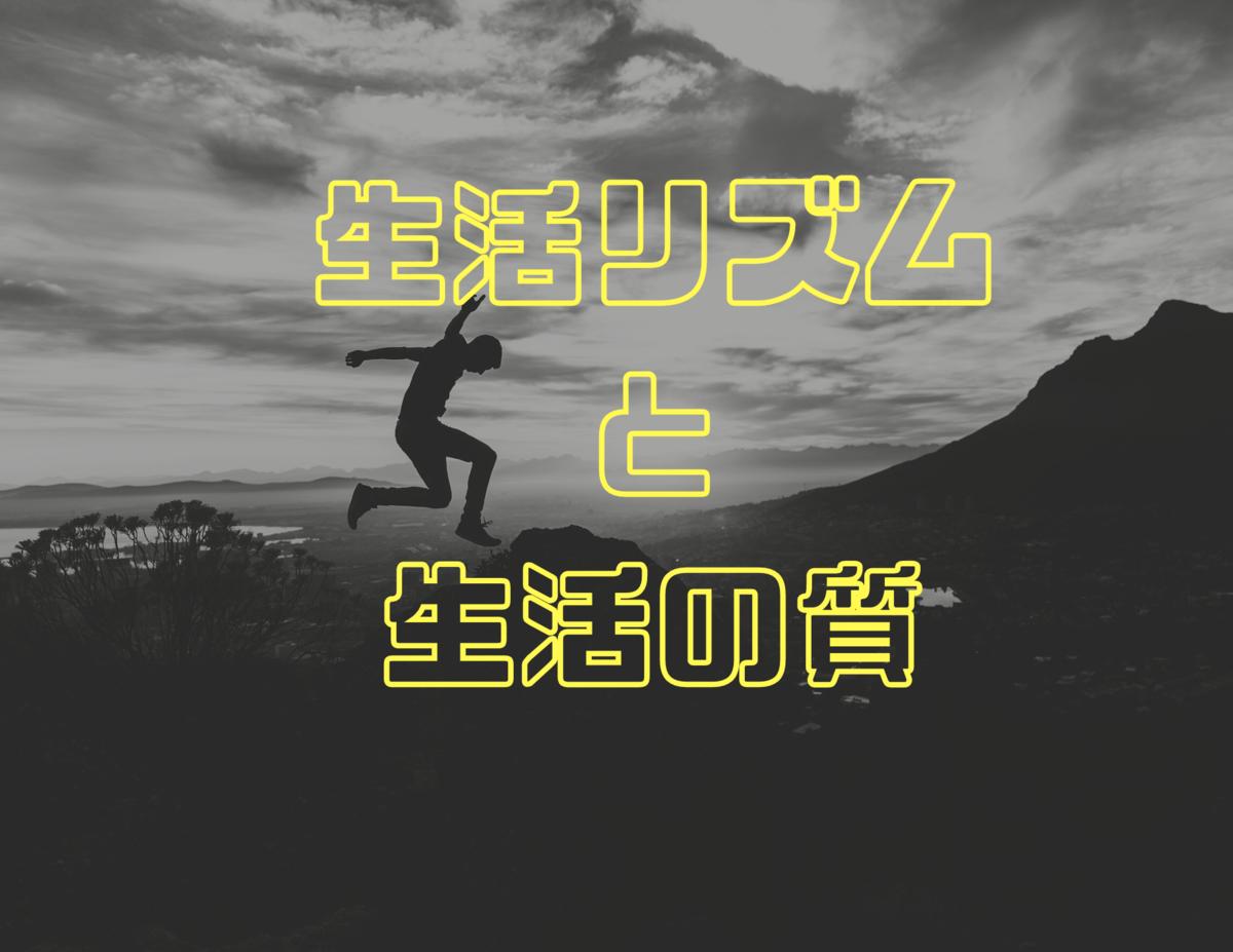 f:id:hanamaru00kun:20200818175141p:plain