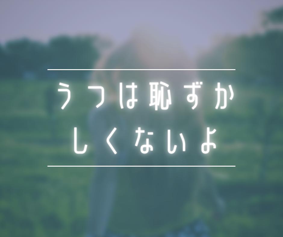 f:id:hanamaru00kun:20200822152748p:plain