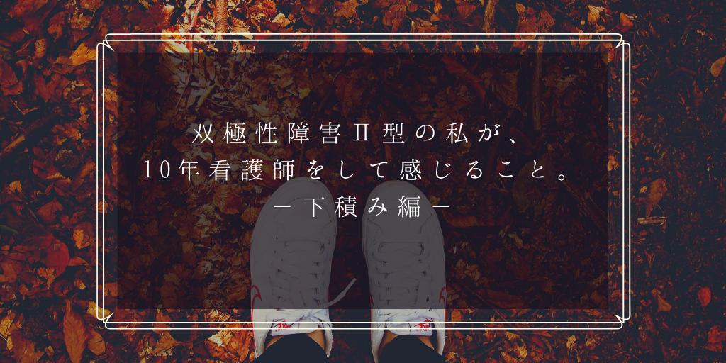 f:id:hanamaru00kun:20200912181521p:plain