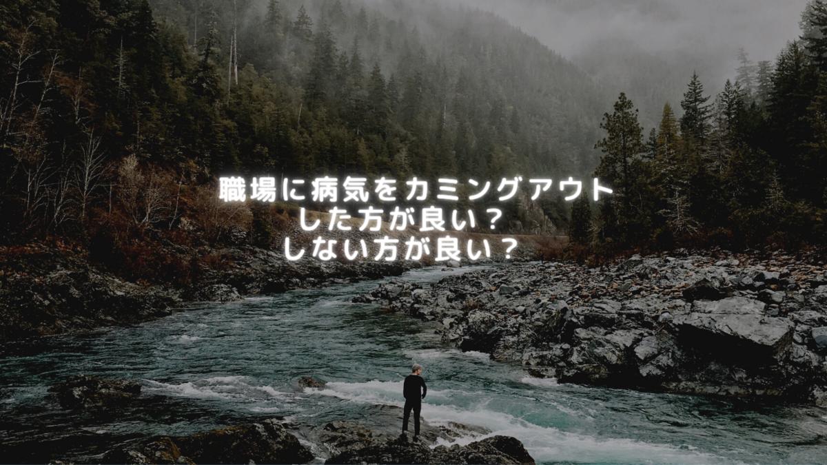 f:id:hanamaru00kun:20201025081301p:plain