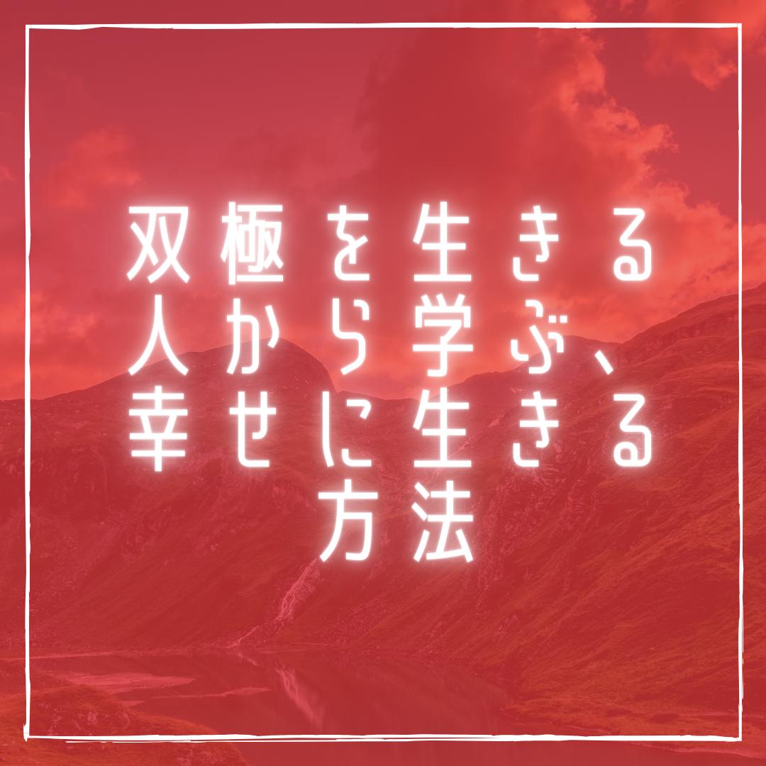 f:id:hanamaru00kun:20201230184630p:plain