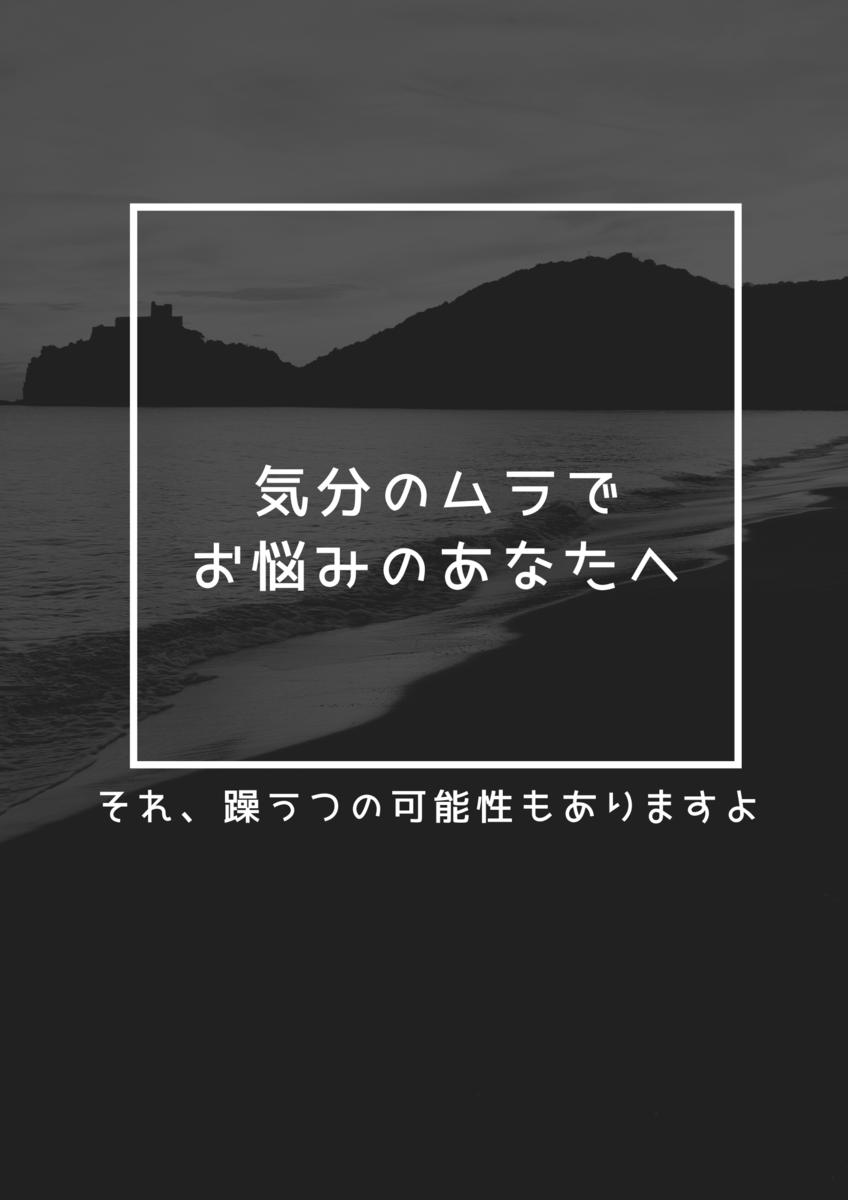 f:id:hanamaru00kun:20210105173321p:plain