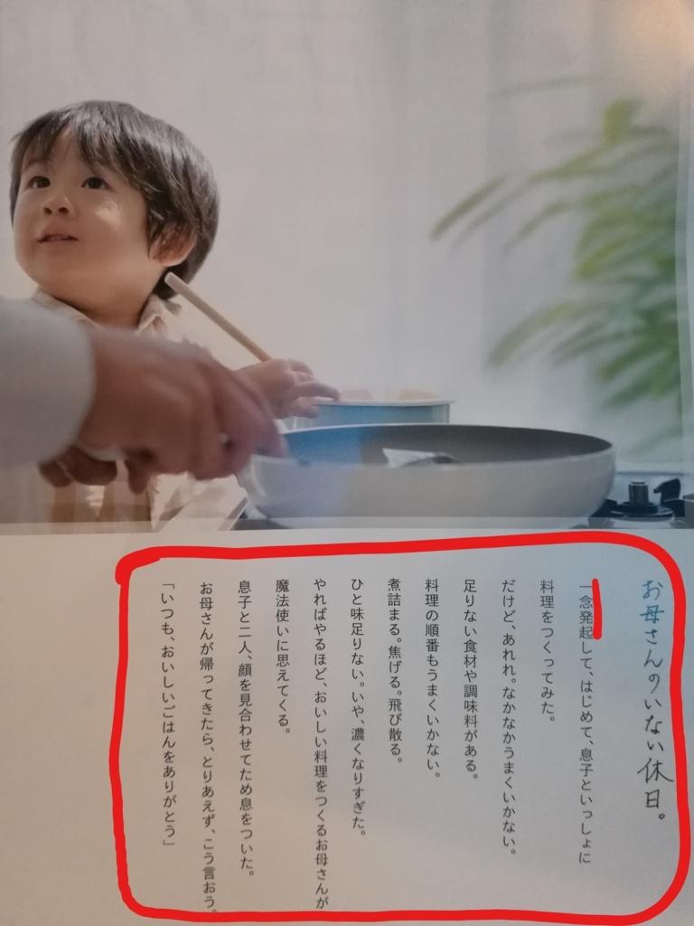f:id:hanamaru0710:20180808195601j:plain