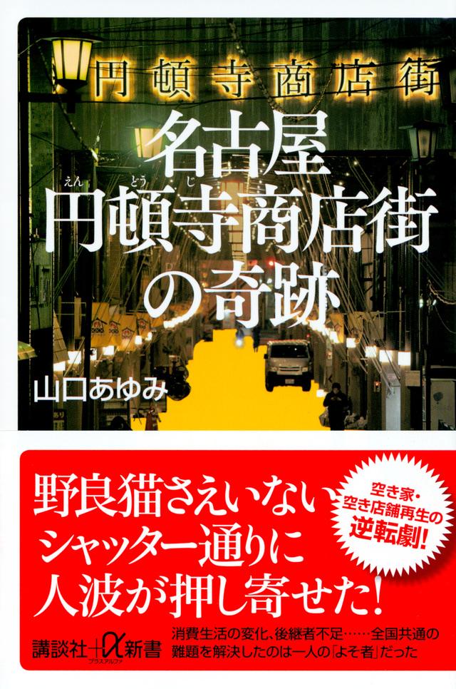 f:id:hanamaru0710:20181120203521j:plain
