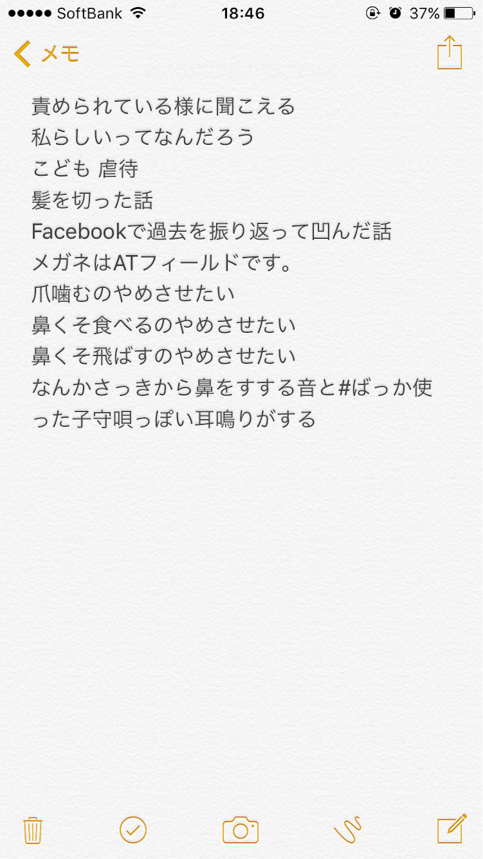 f:id:hanamaru52:20161019184637p:image