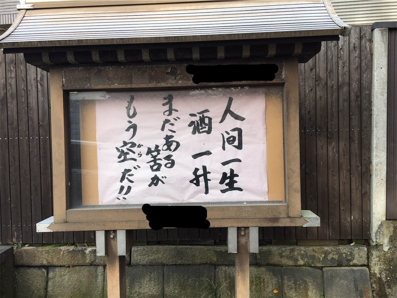 f:id:hanamaru52:20161206104538j:image